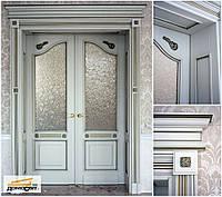 Двойные двери элит класса