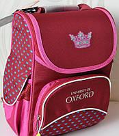Рюкзак каркасный 1 Вересня Oxford pink 552773