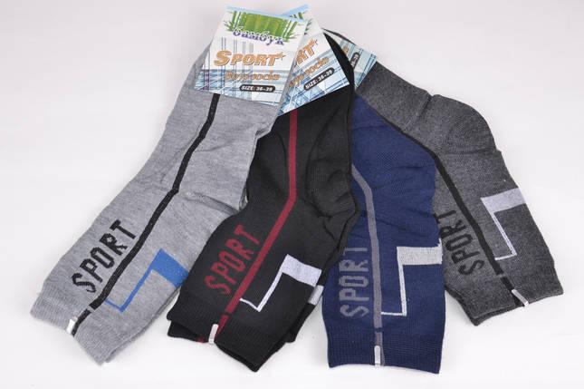 "Подростковые носки ""Sport"" р.33-36 (D362/33-36) | 12 пар, фото 2"