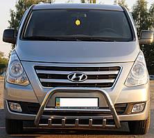 Кенгурятник на Hyundai H-1 (c 2008--) х 1