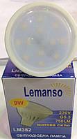 Лампа Lemanso св-ая MR16 9W 750LM 4500K, 6500К / LM382 матовое стекло