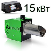 Пеллетная горелка Ateplo AP 15 кВт
