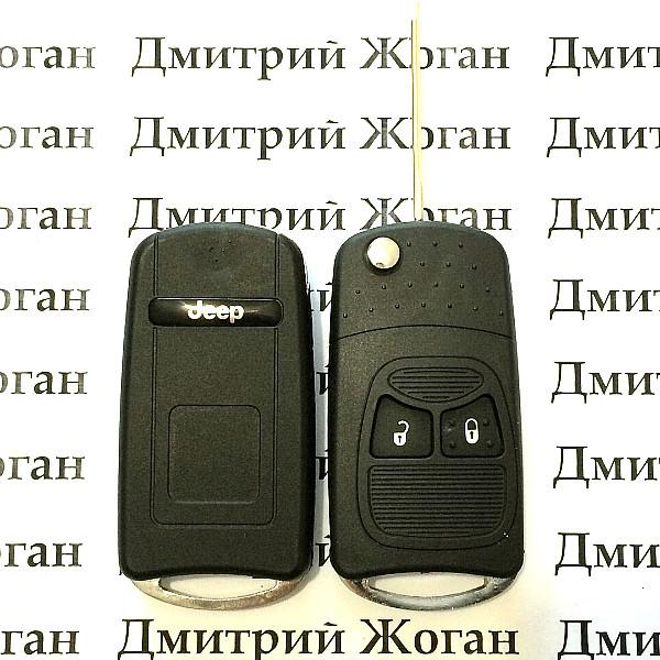 Корпус выкидного ключа для Jeep (Джип) 2 кнопки