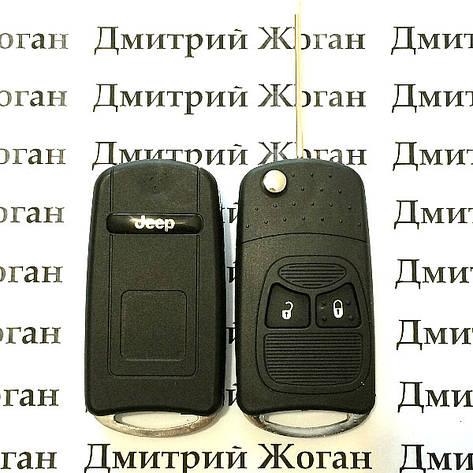 Корпус выкидного ключа для Jeep (Джип) 2 кнопки, фото 2