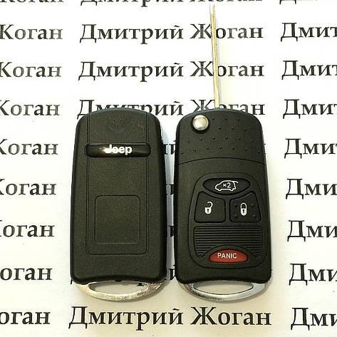 Корпус выкидного ключа для Jeep (Джип) 3 кнопки +1 (panic), фото 2