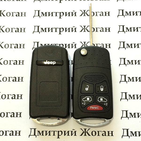 Корпус выкидного ключа для Jeep (Джип) 4 кнопки +1 (panic)