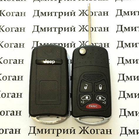 Корпус выкидного ключа для Jeep (Джип) 4 кнопки +1 (panic), фото 2