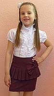 """Школьная  юбка для девочек """"баска"""""""
