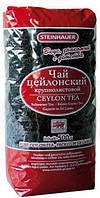 """Чай черный цейлонский крупнолистовой Steinhauer """"Цейлонский"""" 500 г"""