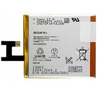 Аккумулятор батарея для Sony Xperia 1264-7064