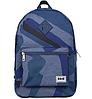 Оригинальный вместительный рюкзак 21 л. URBANSTYLE, 116 синий