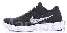 Мужские кроссовки Nike Free Run Flyknit (в стиле Найк Фри Ран Флайнит) черные