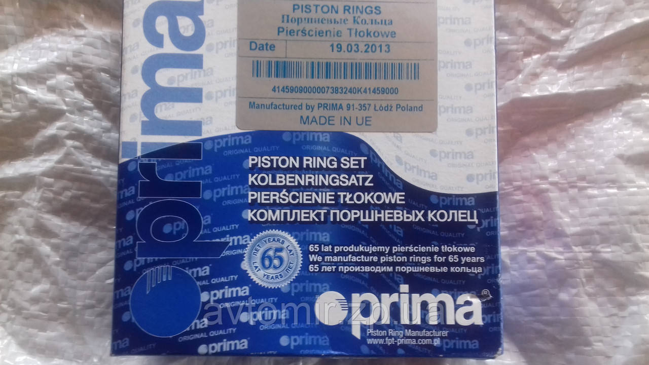 Кольца поршневые ЗАЗ 1102-1105, Prima хром .