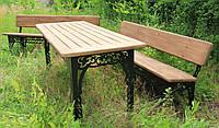 Комплект садовой мебели 200 см.