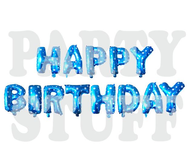 фольгированные буквы С днем рождения
