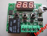 Терморегулятор W1209.  -55.0 --- +110.0°C, 12VDC/5A.
