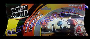 Убойная сила шприц-гель 35 г - средство от бытовых насекомых, фото 2
