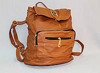 Стильный женский рюкзак №1286 рыжий