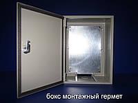 Бокс монтажный металлический БМ-380 гермет