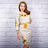 Вышитое платье в украинском стиле Солнечное, фото 3