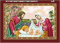 """Схема для вышивки бисером на подрамнике (холст) икона """"Святое семейство"""""""