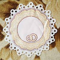 Серветка весільна з кільцями та камнями (диаметр 28 см)