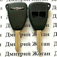 Корпус автоключа для Chrysler ( Крайслер) 2 кнопки