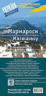 Туристична карта «Мармароси». Гринявські гори 1:50000 з сіткою для GPS, 2-е вид. (2015р.)