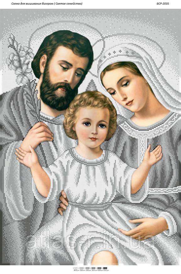 """А2 """"Святое семейство"""" схема для вышивки бисером иконы"""