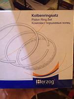 Кольца поршневые Herzog 92.0  92.5   93.0