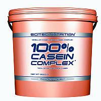 Протеин 100% Casein Complex (5 kg )