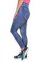 Лосины бесшовные под джинс р. 46-54 (A845)   6 пар, фото 3