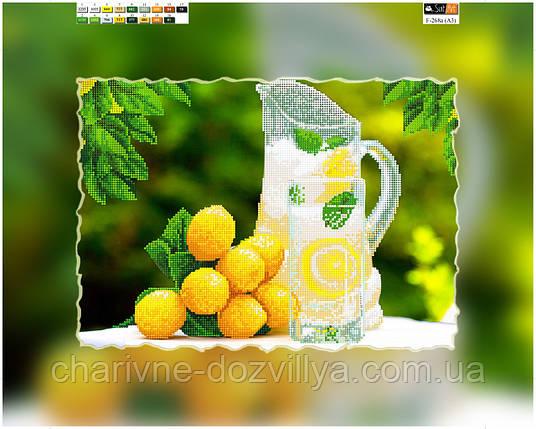 """Схема для вышивки бисером на подрамнике (холст) """"Освежающий лимонад"""", фото 2"""