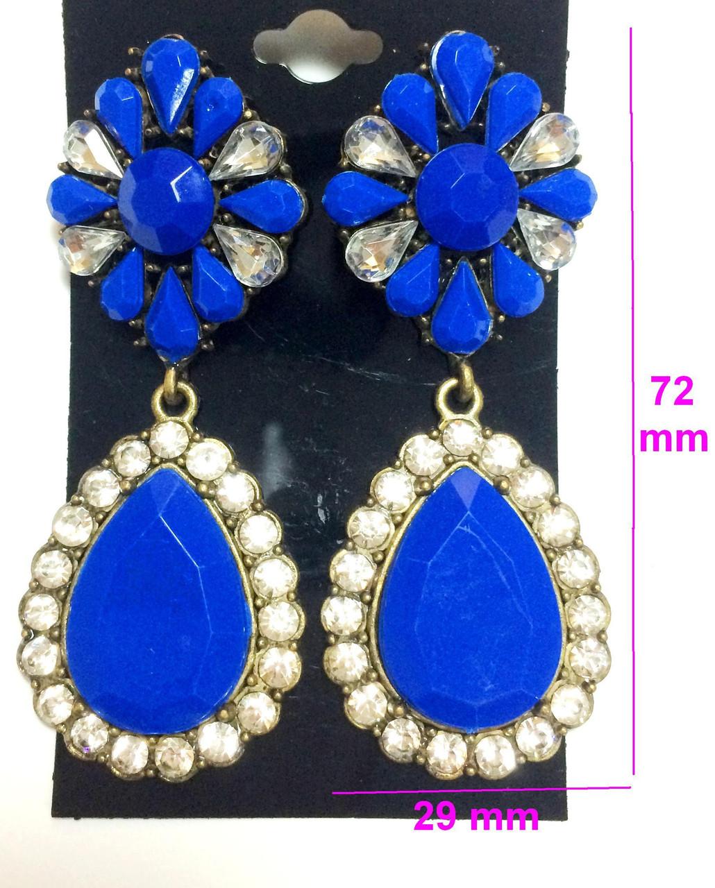 Серьги Цветок, ярко-синие камни
