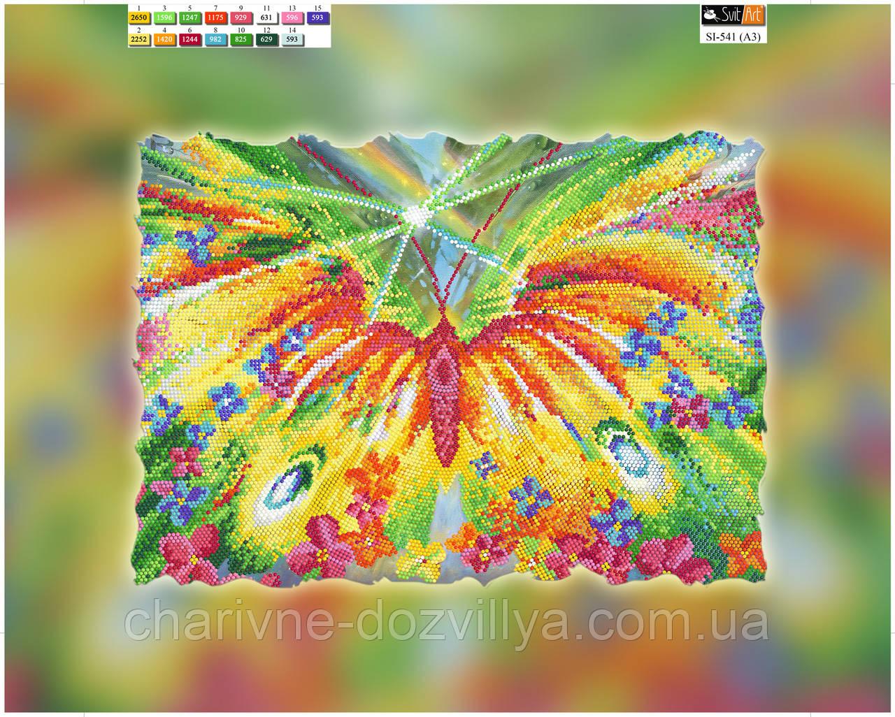 """Схема вышивки для начинающих на подрамнике (холст) """"Цветочная радуга"""""""