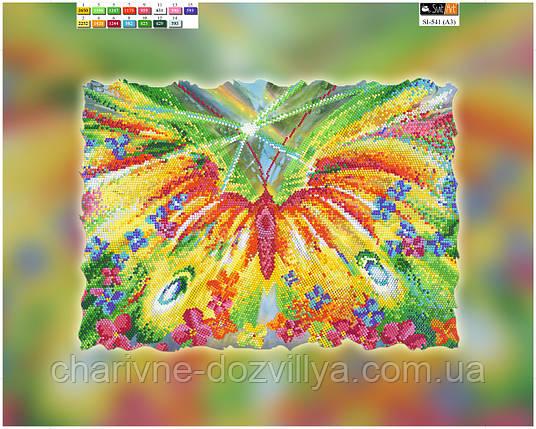 """Схема вышивки для начинающих на подрамнике (холст) """"Цветочная радуга"""", фото 2"""