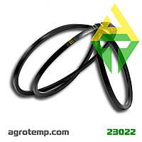 Ремень SPА-2932 роторной косилки Z-169 Rubena