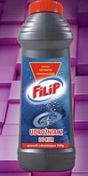 Очиститель труб FILIP-UD-RURAKT