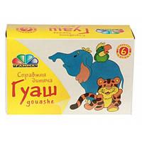 Гуашь ГАММА Любимые игрушки 221031, 6 цветов (10мл)