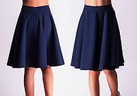 """Школьная юбка для девочек """"Клёш"""" синяя и черная"""