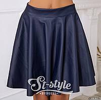 Кожаная юбка №046 синяя
