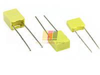 Металлопленочный конденсатор 0,1 МкФ, 5%, 100V(KMKT)