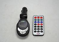 Автомобильный FM-трансмиттер N-663, трансмиттер для авто, фм модулятор с пультом