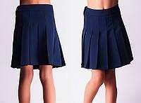 """Школьная юбка для девочек """"Складка"""" синяя"""