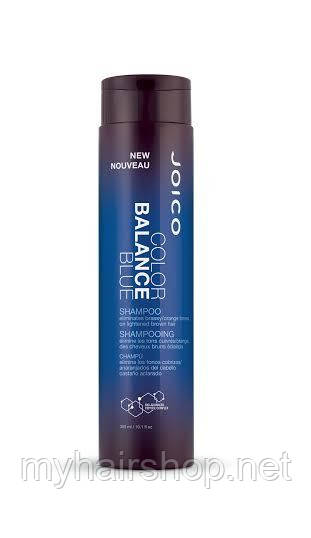 "Оттеночный шампунь ""Голубой"" JOICO Color Balance Shampoo Blue 300 мл"
