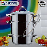 Универсальная соковарка Rainbow MR 1030 на 8 л