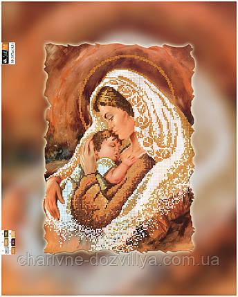 """Схема для вышивки бисером на подрамнике (холст) """"Мамина любовь и нежность"""" (золото), фото 2"""