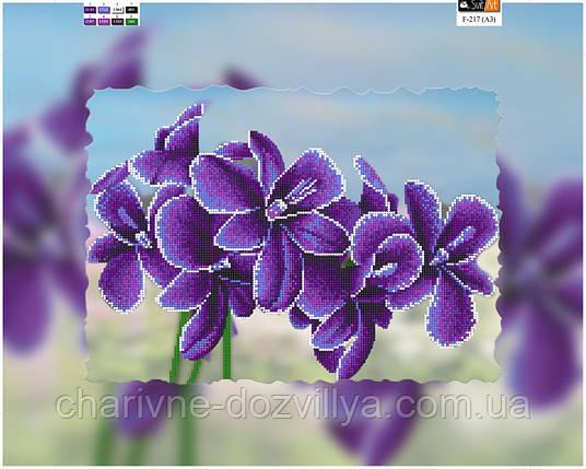 """Схема для вышивки бисером на подрамнике (холст) """"Орхидея"""", фото 2"""