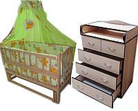 """Акция! Комплект """"Весна с комодом"""" : Комод+ кроватка маятник+ матрас кокос + постельный набор, фото 1"""