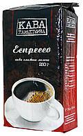 """Кофе молотый """"Кава Характерна"""" """"Еспрессо"""" 250г."""